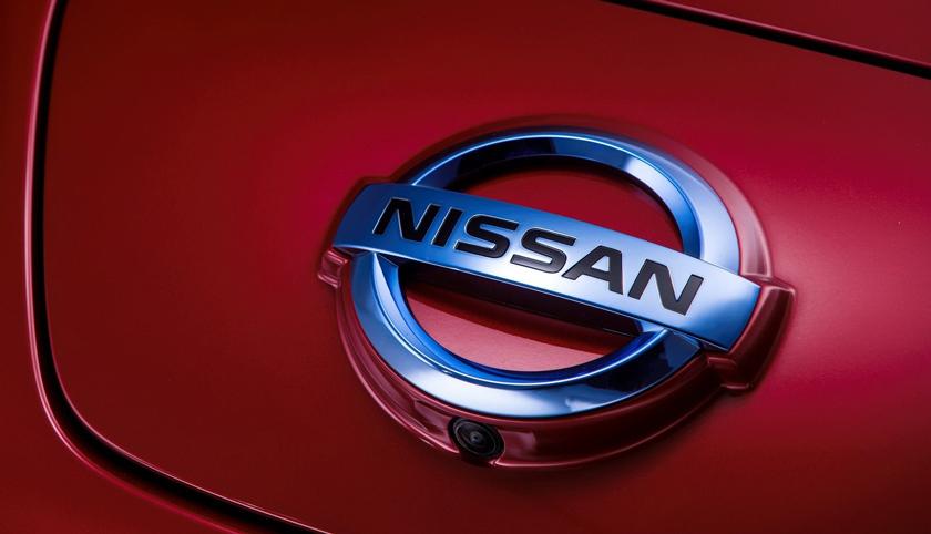 Đại lý 3S Nissan Cà Mau – Miền Tây