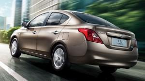 Đại lý 3S Nissan Kiên Giang - Miền Tây