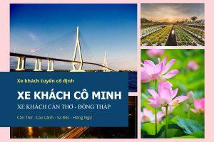 Xe khách Cố Minh - Xe khách tuyến Cần Thơ đi Đồng Tháp (Cao Lãnh, Sa Đéc, Hồng Ngự)