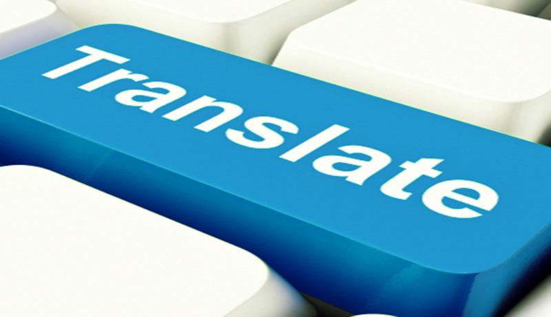 English translation-phu quoc translation
