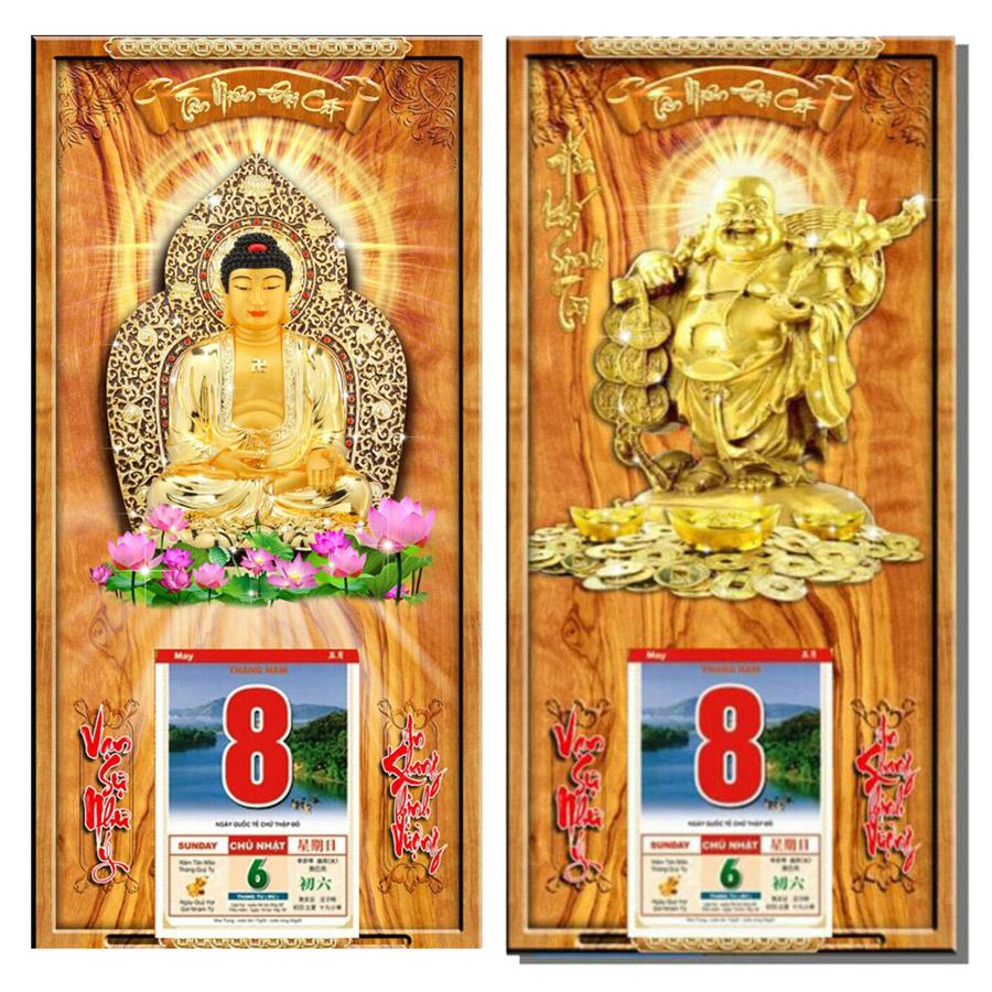 Lịch kính Quán Thế Âm Bồ Tát & Kim Kê